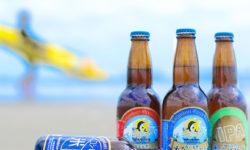 日本酒つくりの美味しい水から生まれた太陽と海の似合うビール◇九十九里オーシャンビール
