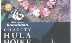 8月18日 hanahana チャリティー  フラ  ホイケ開催のお知らせ