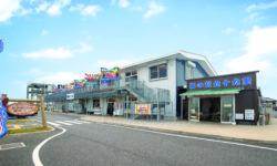 海の駅九十九里 営業再開のお知らせ